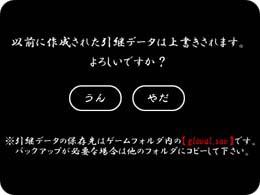 ファイル 137-1.jpg