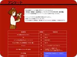 ファイル 313-1.jpg